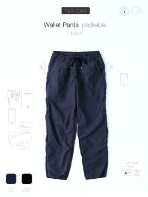 Wallet Pants / packable