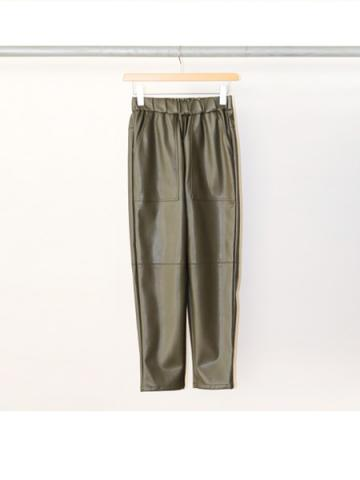 Royal fake leather tapered easy pants (OLV)