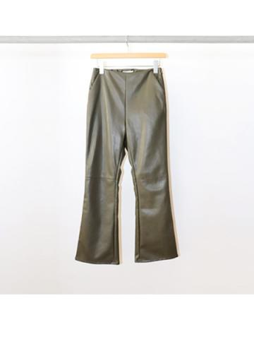 Royal fake leather belt-less flared pants (OLV)
